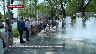 В Севастополе в День города включили фонтаны и обновили Доску Почёта