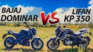 Lifan KP350 vs Bajaj Dominar