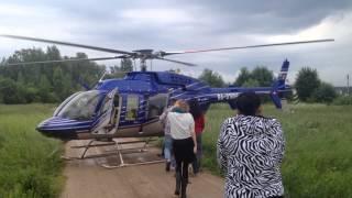 Покатушки на вертолете