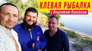 Клевая рыбалка с доцентом-биологом I Ловим коропчука, карася, окуня и подлещика на Днепре