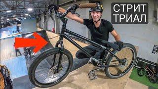 Тест-драйв на прочность велосипеда за 180.000 рублей.