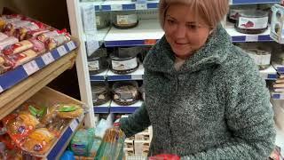Дорога на базу отдыха Дарья/Голубые озёра Лиман Донбасс Украина/Цены на отдых в сентябре 2020