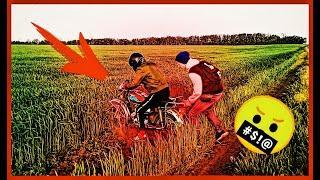 Покатушки на скутерах (мопедах) слетел с дороги на альфе (дрифт на скутере suzuki lets 2 (,бернаут)