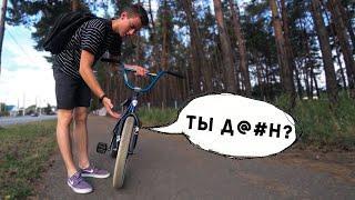Если бы велосипед умел говорить - скетч (смешное видео) / Миша Щерба bmx