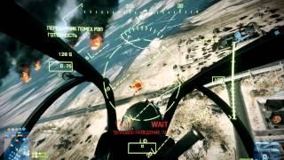 Покатушки 8 - летаем на Фаершторме