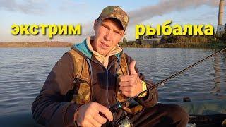 Экстрим день на рыбалке.Рыбалка на спиннинг с лодки.Ловля спиннингом на водохранилище.
