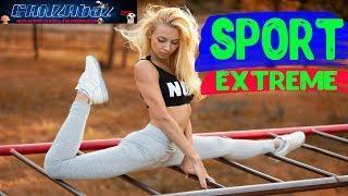 Экстрим, спорт, трюки, твое настроение!