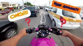 Очень бистрая езда по городу и не только | Безумный прохват от мотоциклистов | Покатушки по городу |