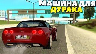Американское БЕЗУМИЕ | Chevrolet Corvette - MTA Radmir