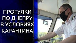 Киевский речной вокзал возобновил работу