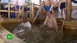 Крещенские купания: верующие окунулись в источники, воды Енисея и Амурского залива