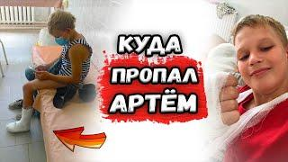 КУДА ПРОПАЛ АРТЁМ ГАРАГУЛЯ - школа BMX