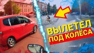 МотоБудни 2020 / Мото ситуации на дорогах (#101)