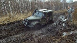 ГАЗ-69 с блокировками БТР-60 против УАЗ Патриот, Toyota Surf, Nissan Mistral на бездорожье! Off-road
