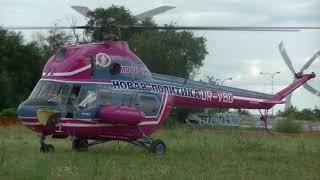 #Мы #отпуск #запорожье #свысоты #вертолет #моторсич