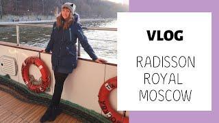 Прогулка на теплоходе НОЯБРЬ 2019 | Radisson Royal Moscow | River cruise | Москва