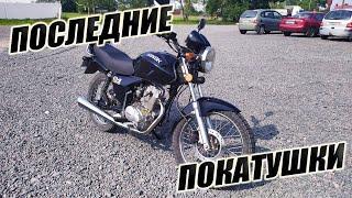 ПОСЛЕДНИЕ ПОКАТУШКИ на Минск Д4 и ремонт мотоцикла Минск Лидер