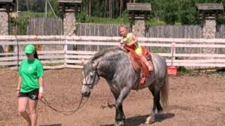 Катание верхом на лошади