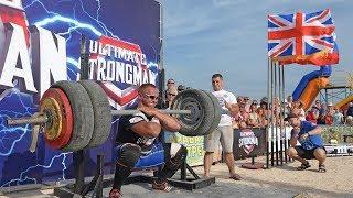 Силовой экстрим - Чемпионат Европы 2018 | European Ultimate Strongman Championship 2018