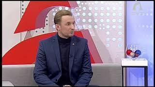 Парашютный экстрим в Красноярске: комментирует эксперт Георгий Шеенок
