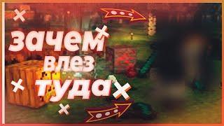 ⛏️⛏️ МАЙНКРАФТ