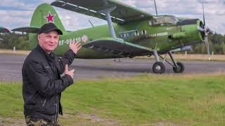 Первый прыжок с парашютом...