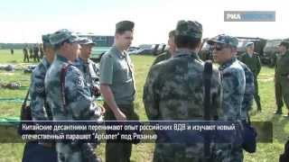 Китайские десантники изучали парашют «Арбалет» под Рязанью