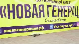 День города Сыктывкара