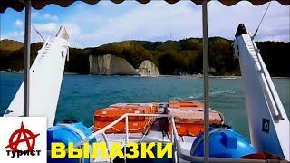 Морская прогулка к скале Киселёва под Туапсе