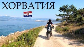 Мотопутешествие В Хорватию На Honda NC750X С Друзьями, Бездорожье На Мотоцикле + Перевалы Австрии