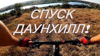 Скоростной спуск даунхилл на велосипеде Фрирайд