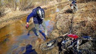 Покатушки//Застряли в грязи на мотоциклах