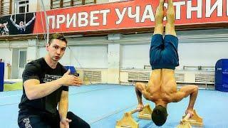Топ 10 отжиманий гимнастов: от простого к сложному