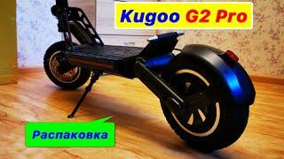 Kugoo G2 Pro - не магазинная распаковка и сборка