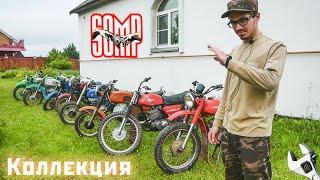 Мои мотоциклы СССР , 8 экземпляров и не очень