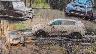 Запасайтесь валидолом! Kia Sportage в болоте. Renault Duster, Mitsubishi Outlander, Jeep, Нива, Уаз