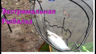 Extreme FishingЭкстремальная Рыбалка на Федоровском водохранилище 08.09.2019 год #AlexKorro#