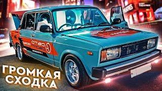 ГРОМКАЯ СХОДКА в Красноярске