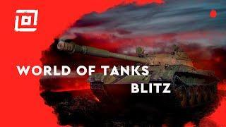 Танк на врыве, пукан на взрыве | World of Tanks Blitz стрим