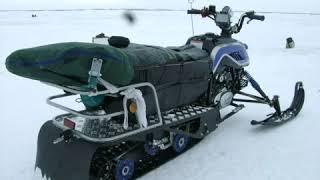Снегоход самый дешёвый во всех отношениях. Динго Т110