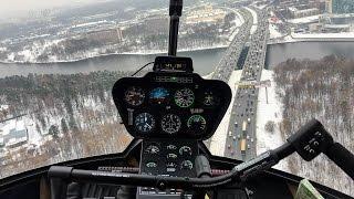 Полёт на вертолёте над МКАДом