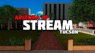 СТРИМ: ИГРАЕМ НА АРИЗОНЕ! ЗАХОДИТЕ И ИГРАЙТЕ С НАМИ   A-RP Tucson