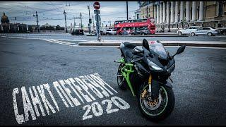 Поездка в Санкт Петербург 2020.