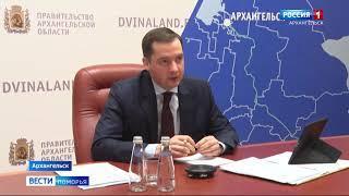 На благоустройство Архангельск дополнительно получит 150 миллионов рублей
