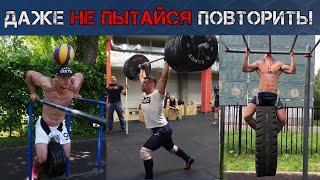 Самый УНИВЕРСАЛЬНЫЙ и КРУТОЙ силач в России – Денис Вовк! Невероятные силовые трюки и рекорды