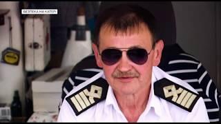 Прогулки на катере и безопасность метро Днепр и Речной вокзал причалы Киева прогулочные теплоходы