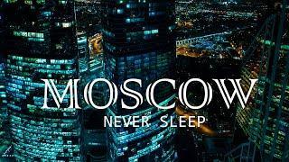 Москва ночью в 4К. Москва Сити ночью. Сегодня ночью в Москве хорошая погода! Ночная Москва 2020!
