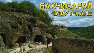 неВелопокатушки по Крыму - Май 2019 ► День 4: Бахчисарай, Ханский дворец, Чуфут-Кале